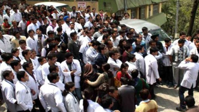 M.A.R.D to request doctors to call of strike; resident doctors continue strike across Maharashtra