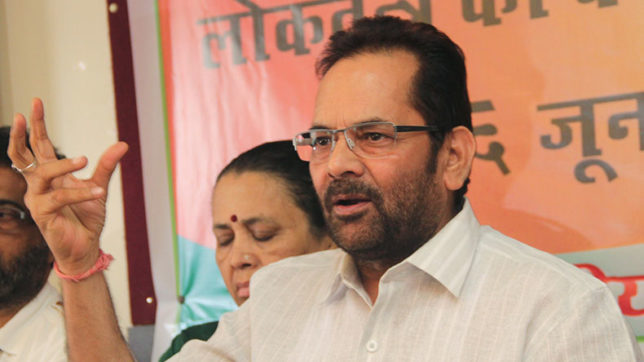Cow vigilantism — Criminals have no religion, says Mukhtar Abbas Naqvi