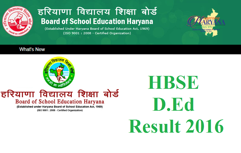 Hbse: HBSE D.Ed Result 2016 Declared @ BSEH And India Results