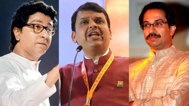 BMC Election Results 2017 LIVE: Shiv Sena emerges strong, BJP still catching up
