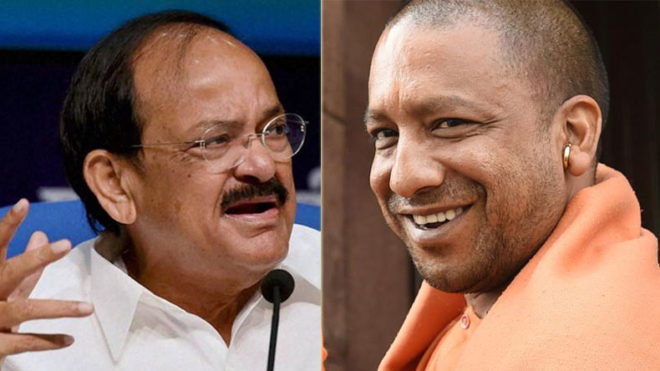 Uttar Pradesh CM Yogi Adityanath will soon become face of development: Venkaiah Naidu
