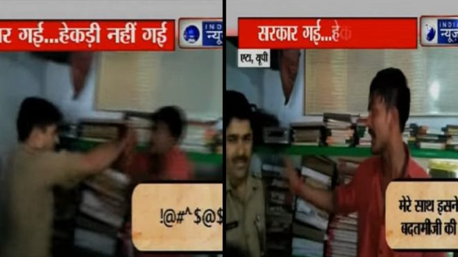 'Mohit Yadav Remember the name' SP MLC's nephew slaps cop inside police station