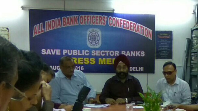 AIBOC-All-India-Bank-Officers-Confederation