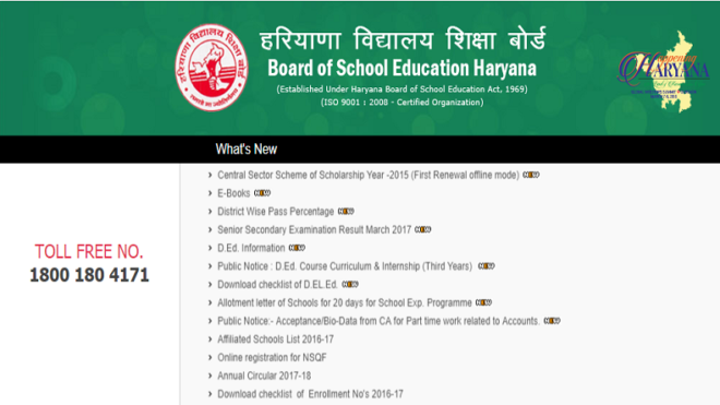 Haryana Board HBSE 10th Result 2017 declared at bseh.org.in