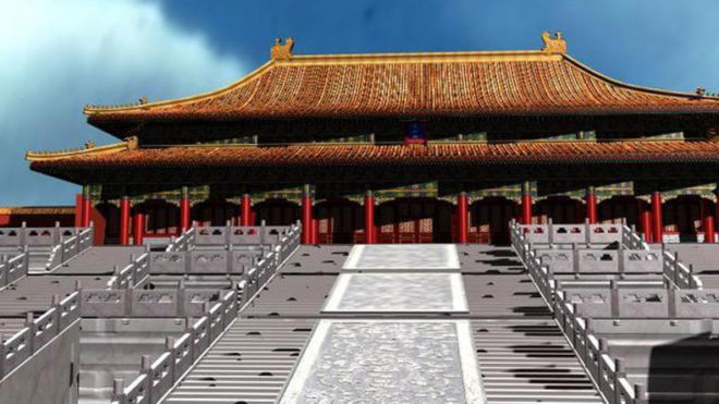 Beijing's Palace Musuem launches new app