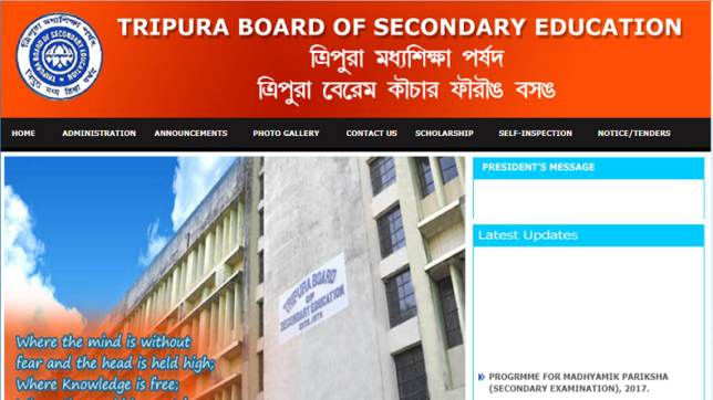 TBSE Class 12th Result 2017 declared today @tbse.in