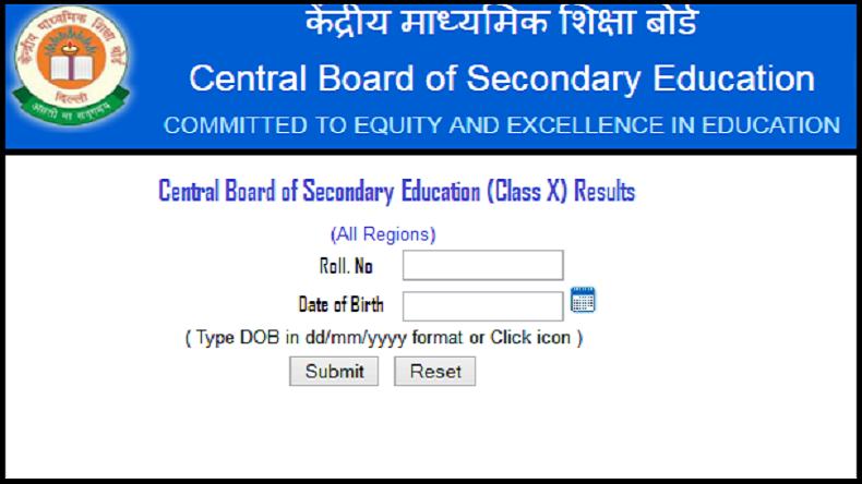 cbseresults.nic.in, CBSE 10th result 2017 declared today @ results.nic