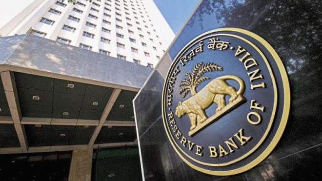 RBI to recast oversight committee to deal with bad loans