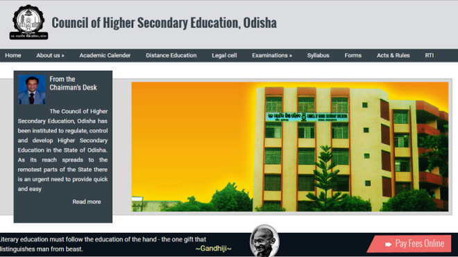 Indiaresults.com, CHSE Odisha Board Result 2017 12th Class (Arts, Commerce) declared