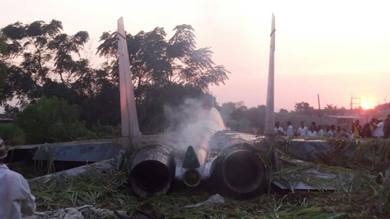 Tags: Su-30 crash, pilot, shoe, found
