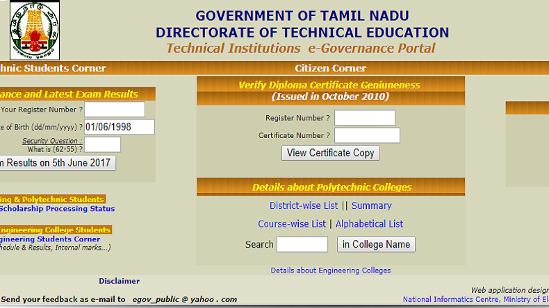 Tamil Nadu TNDTE Diploma Result 2017 declared; check on intradote