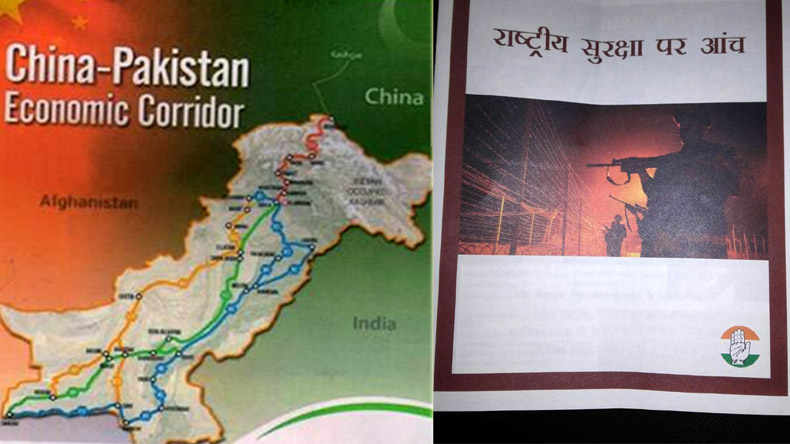 Shocking! Kashmir labelled as 'Indian Occupied' in UP Congress booklet