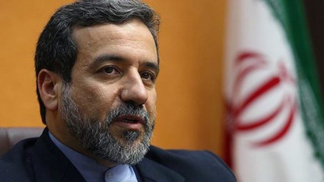 Maintain right to react if US disobeys nuclear deal: Iran