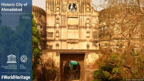 UNESCO declares Ahmedabad as India's first world heritage city