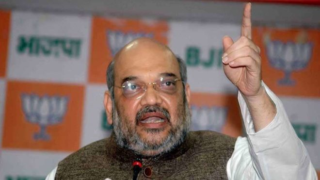 BJP to have office in every district, says Amit Shah