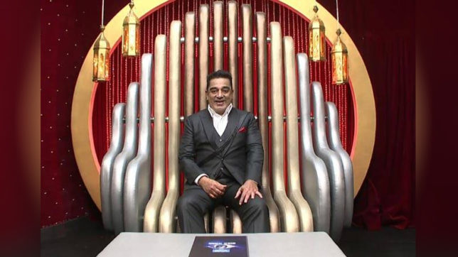 Bigg Boss: Why the Tamil audience is loving this Kamal Haasan-hosted show