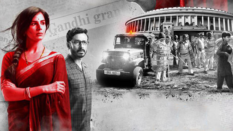 Indu Sarkar Review Kriti Kulhari delivers a standout performance