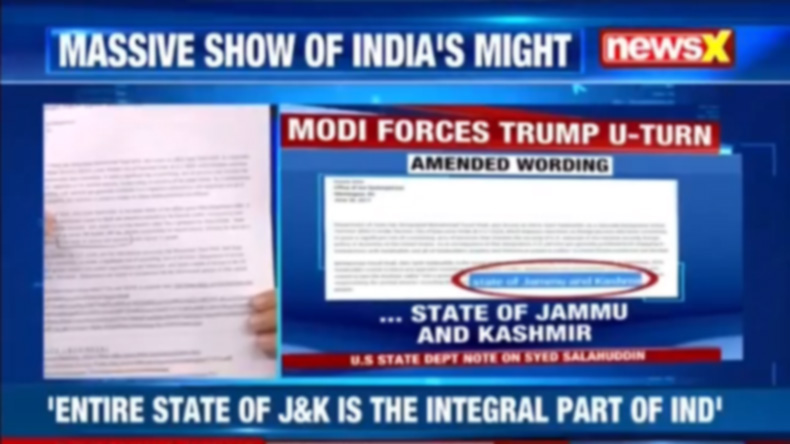 US State Department amends note on Syed Salahuddin; replaces 'Indian-administered J&K' with 'State of J&K'