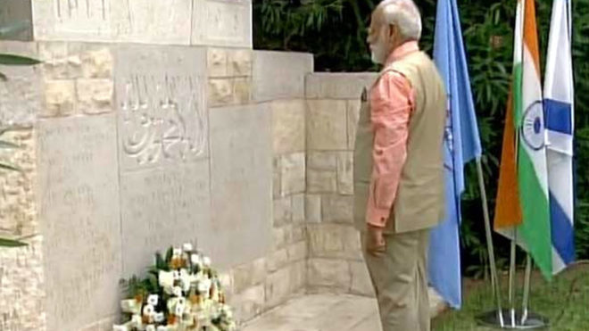 PM Narendra Modi, Israeli counterpart Benjamin Netanyahu lay wreaths at Haifa Indian Cemetery