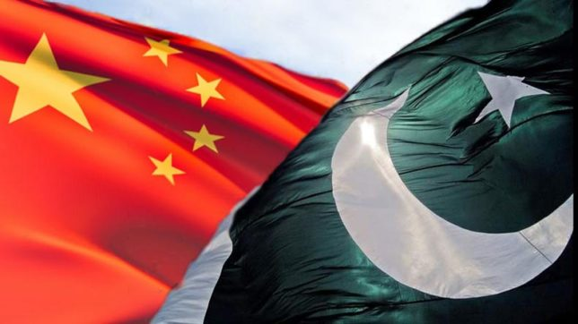 China, Pakistan vow to strengthen cooperation on science, technology