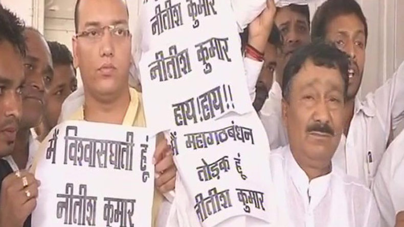 Bihar Crisis: RJD MLAs protest against Nitish outside Bihar assembly