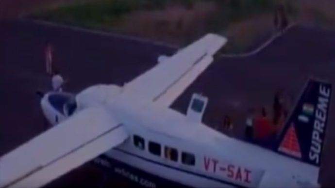 DGCA, civil aviation, Directorate General of Civil Aviation, models on runway, VT-SAI, Cessna Grand Caravan C208B aircraft, Rajasthan, State Government of Rajasthan, Cessna 208 Caravan, national news, NewsX, business news