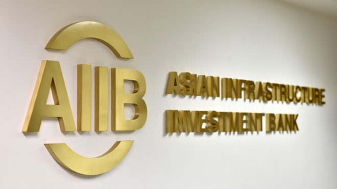 AIIB may pump in $1.5 bn in Indian projects