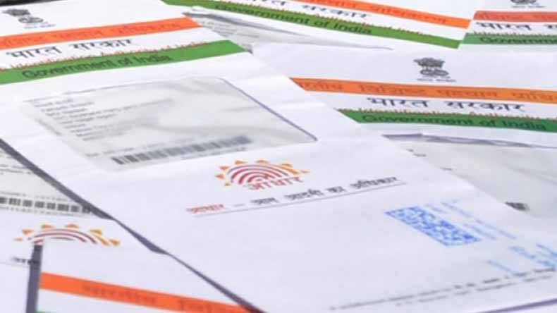 Is Your Aadhaar Data Safe? WikiLeaks Claims CIA Can Access Database