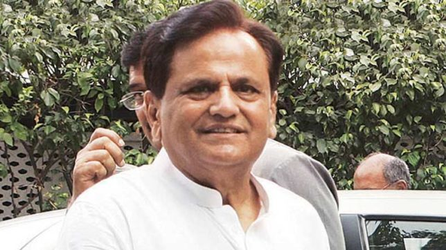We have learnt lessons, time to put house in order, says Ahmed Patel