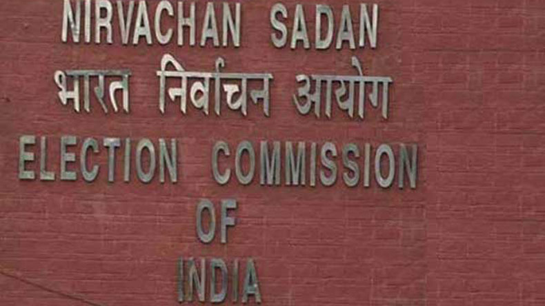 Voting Today For Bypoll In North Delhi's Bawana, Results On August 28