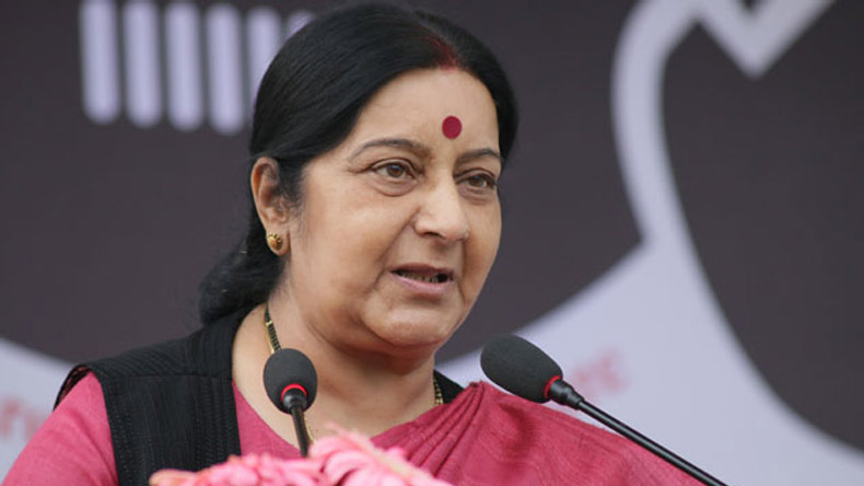 EAM Sushma Swaraj arrives in Kathmandu for BIMSTEC summit
