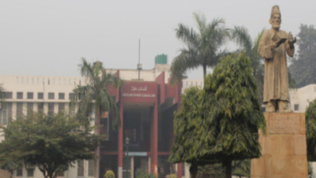Centre to withdraw its support from Jamia Millia Islamia's minority status