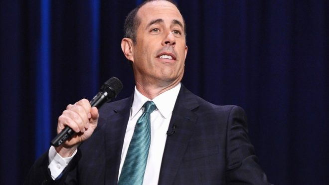 'Jerry Before Seinfeld' to premiere in September