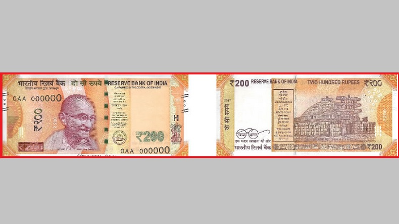 Rs 200 note, RBI, RBI new note, Reserve Bank Of India, RBI new Rs 200 note, Rs 200 notes, Rs 200 note picture, demonetisation, Rs 500 notes, Rs 1000 notes, PM Modi, Bank notes, Demonetisation, arun jaitley , finance Ministry, Business news, News
