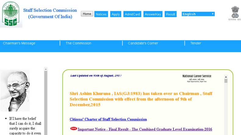 SSC CGL 2016 final result declared  @ ssc.nic.in