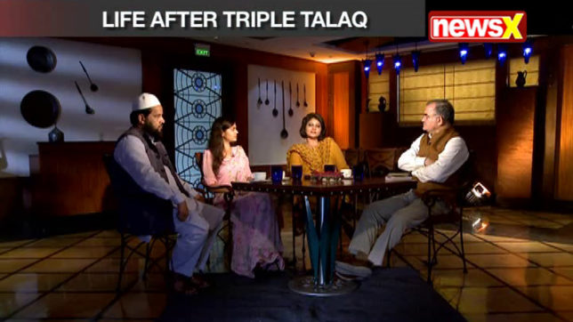 Cover Story Special: Triple Talaq — Then and Now