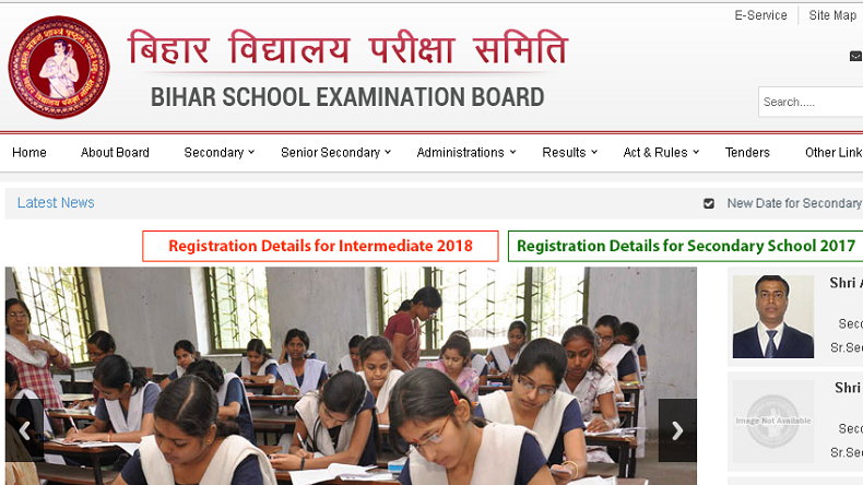 Bihar Board BSEB 10th compartmental result 2017 declared, check online at biharboard