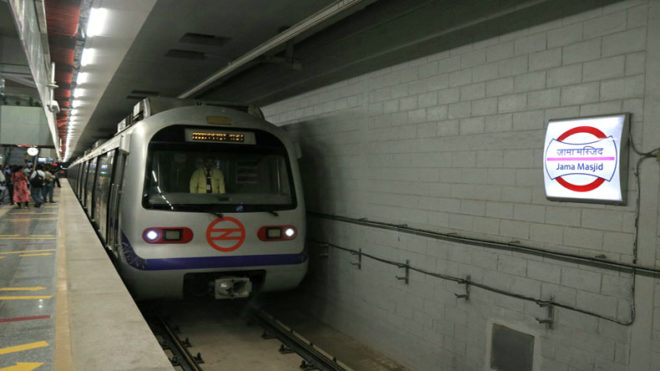 Delhi Metro opens plant to recycle construction waste
