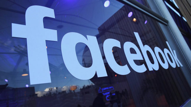 Facebook launches new crisis response centre