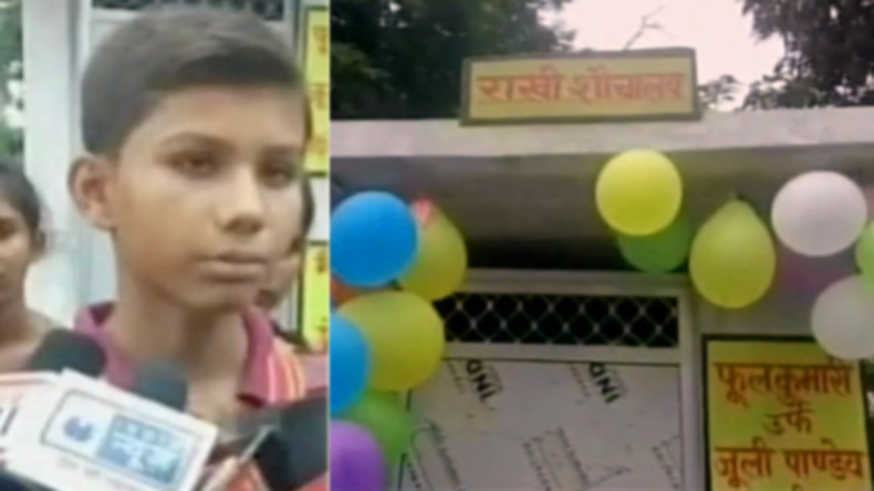 Gonda boy gifts a toilet to sister on Rakshabandhan, Swachh Bharat Abhiyan marches ahead