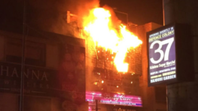 Massive fire at The Drunk House cafe in Delhi's Rajouri Garden; no casualties reported