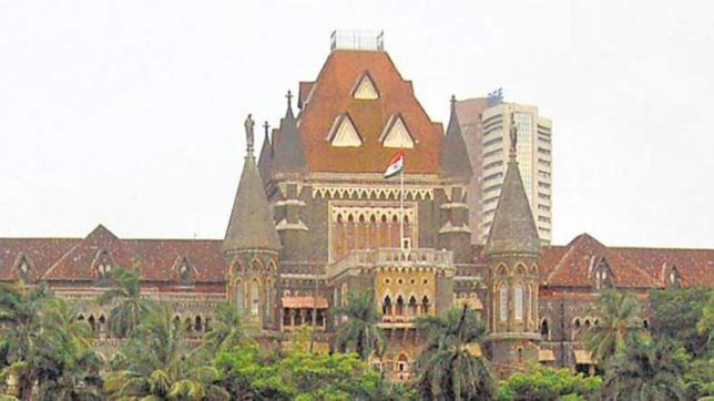 Bombay High Court rejects Ryan trustees' bail plea