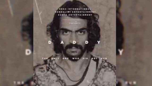 Daddy movie review: One performance of Arjun Rampal that many will applaud