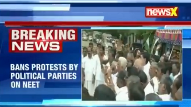 Supreme Court bans protests in Tamil Nadu against meet
