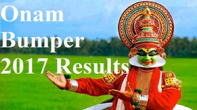 Kerala Lottery: Onam bumper 2017 results out, First prize ₹10 crore