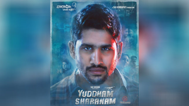 Telugu film - Yuddham Sharanam review