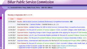 Prelims Results For Bihar Public Service Commission announced @ bpsc.bih.nic.in