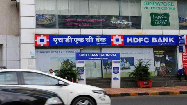 RBI adds HDFC among banks 'too big to fail' with SBI, ICICI