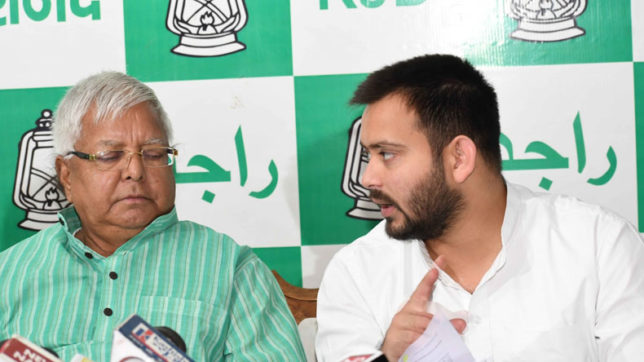 RJD will approach SC soon over Srijan scam: Lalu Prasad Yadav