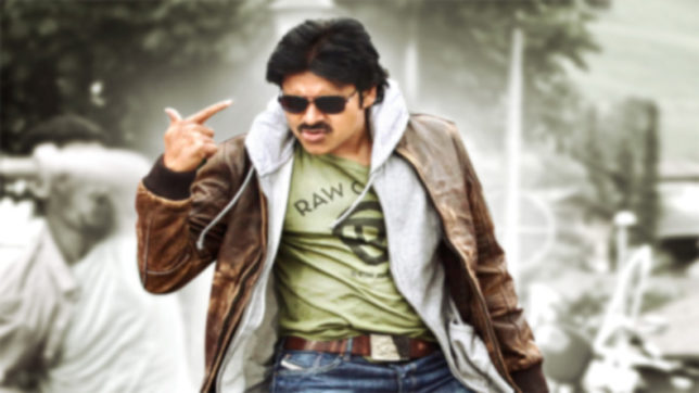 Audio teaser of Pawan Kalyan's next movie is out